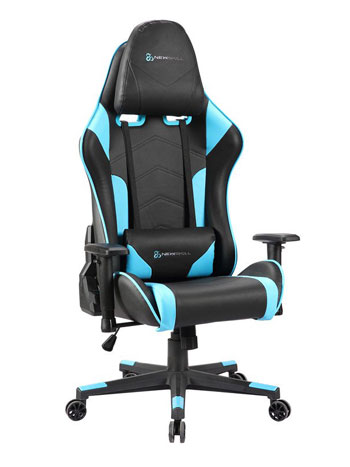 Best Gaming Chair 2021