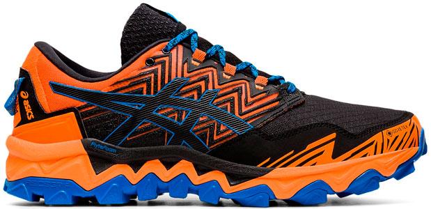 Mejores Zapatillas Trail Hombre